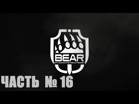 Escape from Tarkov 0 8 прохождение часть 16 Реагент ч.4
