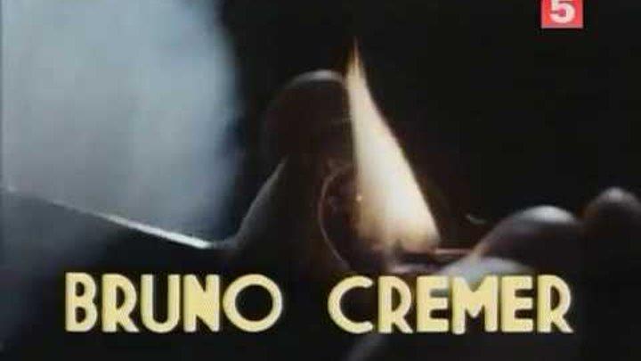 Мегрэ 33 серия Бруно Кремер