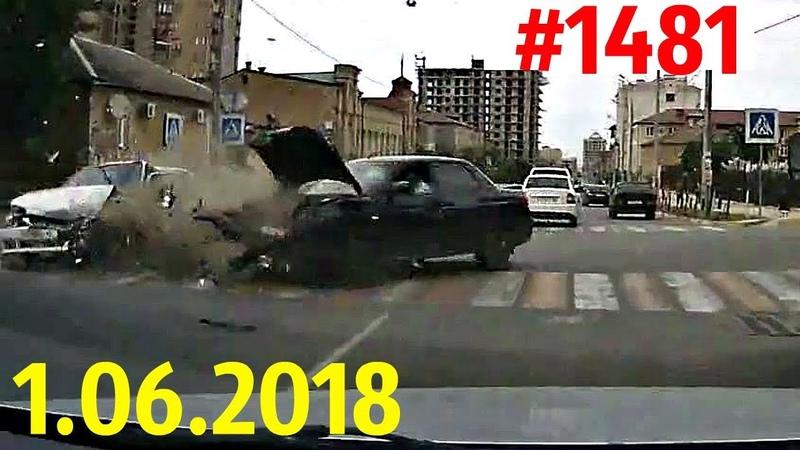 Автообзор с дорог снятый на видеорегистратор за 1.06.2018. Video 1481.
