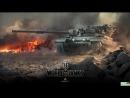 World of Tanks.КВ- V