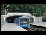 номерной- самый красивый и любимый тип вагона метро.