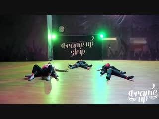 Choreo Nastya Yurasova ,Ira Podshivalova. Dance Gubanova Darya,Shilova Svetlana.Frame Up Strip.