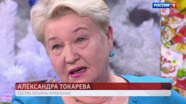 Андрей Малахов. Прямой эфир. Первая за 60 лет встреча Татьяны Кравченко с сестрой