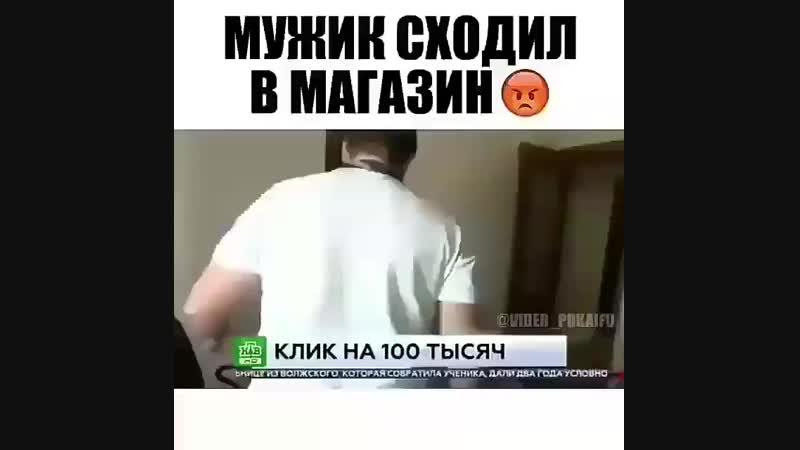 Instagram_chebureks_tv_44431021_474389729748740_5168286197709012992_n.mp4