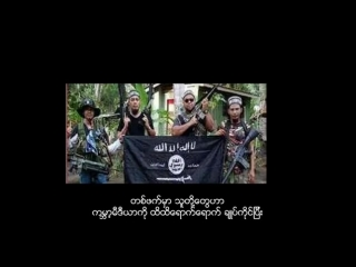 MYANMAR 2017 _ The truth about the Rakhine situati.mp4