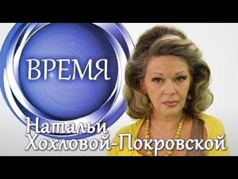 Время 07 03 18 Валерий Балаян Евгений Женин Валерий Балаян Документальное кино 1 часть