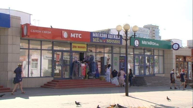 Мобильные операторы начали отменять роуминг в России