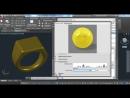 3d моделирование и визуализация в AutoCAD 2016 перстня с гравировкой герба России.