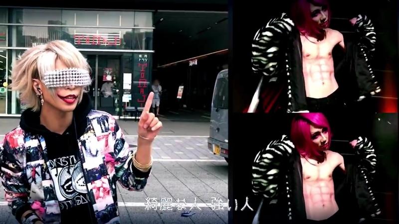 モンストロ『VIRTUAL FLIGHT』Music Video (Completed ver.)