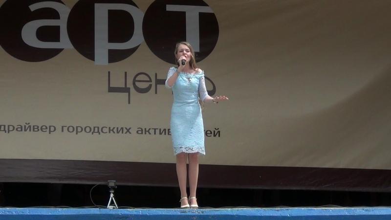 Фестиваль Россия Молодая Ю Гришенкова