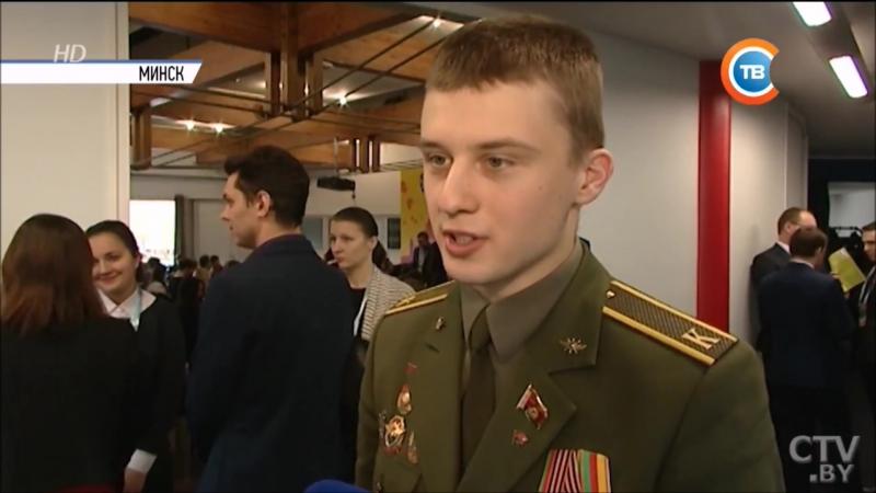 Семинар практикум молодежь выбирает Открытый диалог с Лидией Ермошиной 16 01 2017 Минск