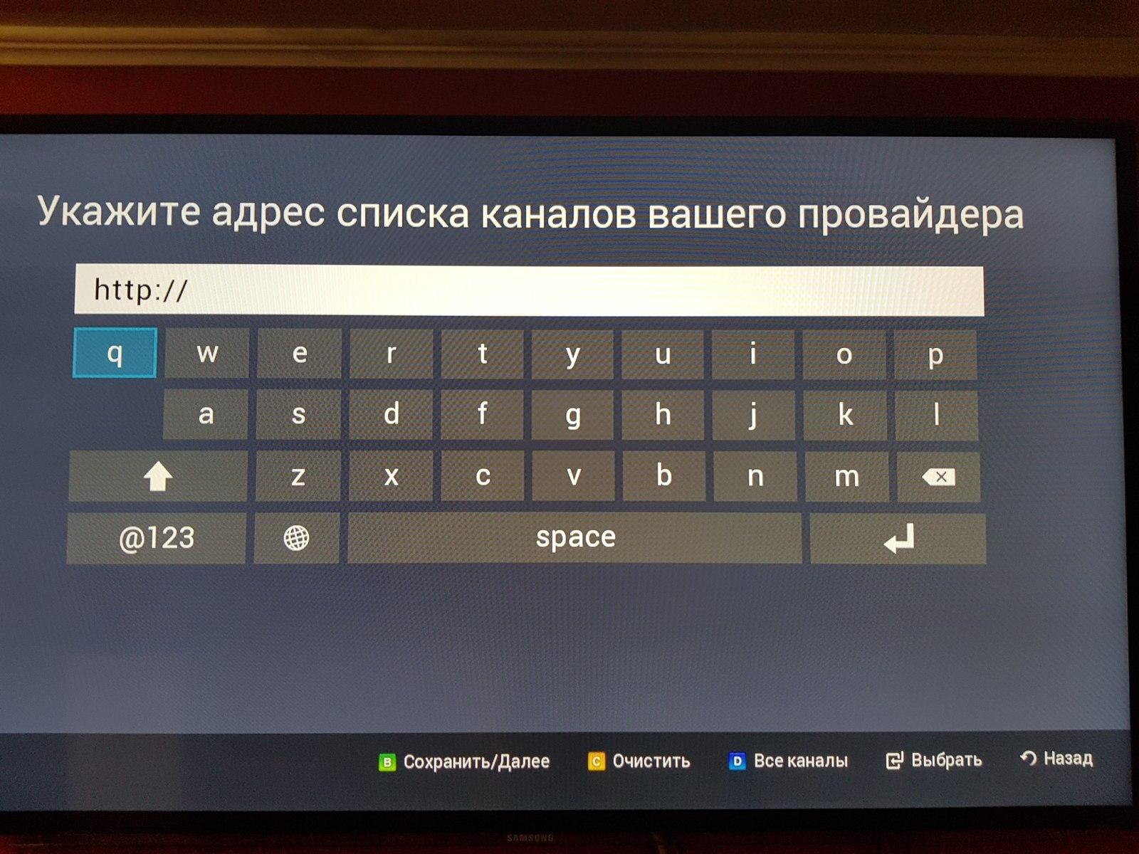 Доступное и бесплатное IPTV, около 300 каналов на вашем телевизоре без доп.оборудования