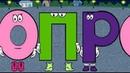 Лучшая азбука в стране букв 2009 г. Обучающая видеопрограмма, DVDRip, RUS Видеоурок
