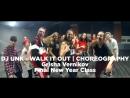 Walk It Out | Choreography | Grisha Vernikov | Final New Year Class