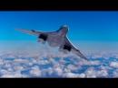 Первый полёт Ту 160М2 и Ил 78М СЕВЕР★МАШИНА Мастер Белых Лебедей Extended © Айвененго 2018