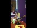 Ариша с гитарой