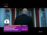 Artik & Asti — Невероятно (Муз-ТВ) 10 самых горячих клипов дня. Понедельник. 9 место