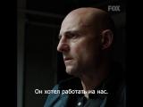 «Тайная власть» I FOX