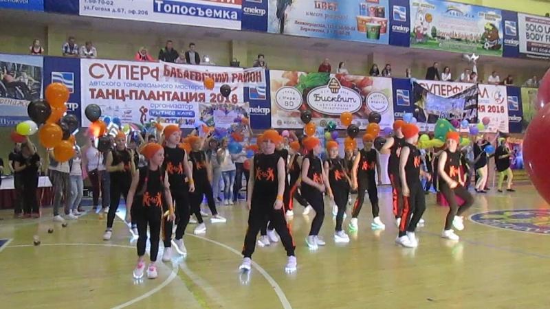 СУПЕРФИНАЛ Танц-плантация 2018