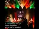 Bob Marley Tribute x EverJazz x 22092018