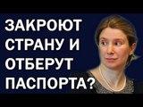 Екатерина Шульман - БEЖAAAATЬ!!! ИЛИ EЩE PAHO...