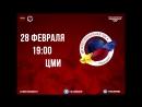Сбор программы Фестиваля Слобожанской лиги МС КВН 2018