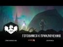 Клуб Day20 - Сыщик с Александром Семыкиным