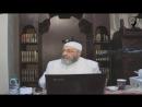 Шейх Абдуррахман ад-Димашкия - Искажение имен и атрибутов Аллаха и коранических терминов.