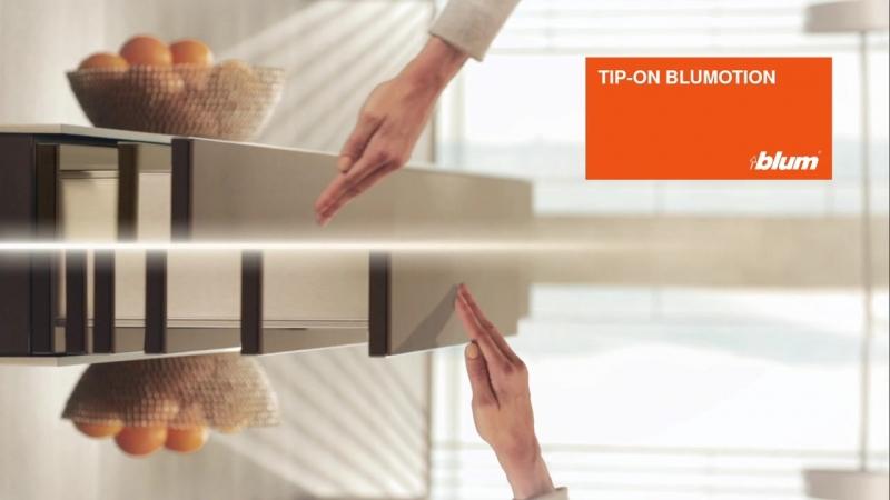 TIP-ON BLUMOTION - Восхитительное сочетание двух технологий.