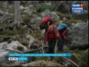 Спасатели помогли туристической группе спуститься с хребта Хамар-Дабан
