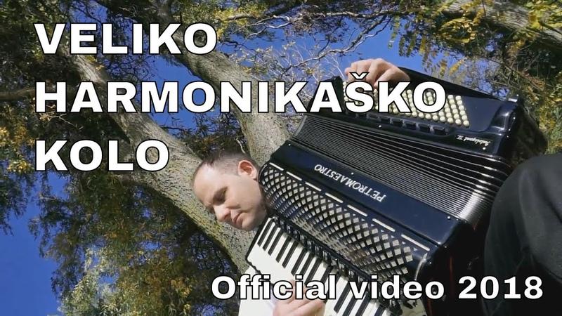Veliko harmonikaško kolo - Vlada Veselinović /Nova kola/ OFFICIAL VIDEO 2018