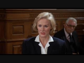 зазубренное лезвue (1985)триллер