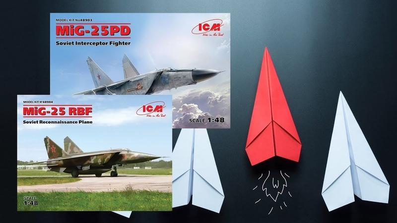 Советские самолеты МиГ-25 РБВ и МиГ-25 ПД в масштабе 1:48 от компании ICM
