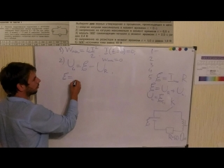 Катушка индуктивности подключена к источнику напряжения через резистор. Задание 16