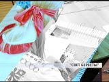 Гала-концерт IX Областного фестиваля «Свет бересты» пройдет в Самаре