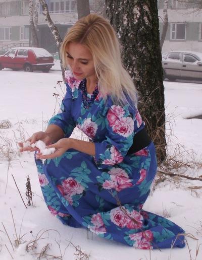 Зинаида Афонасенко
