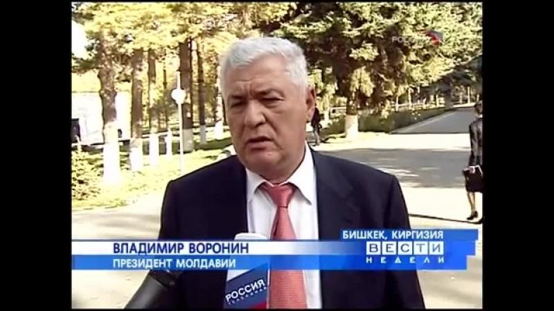 Вести недели (Россия,12.10.2008)