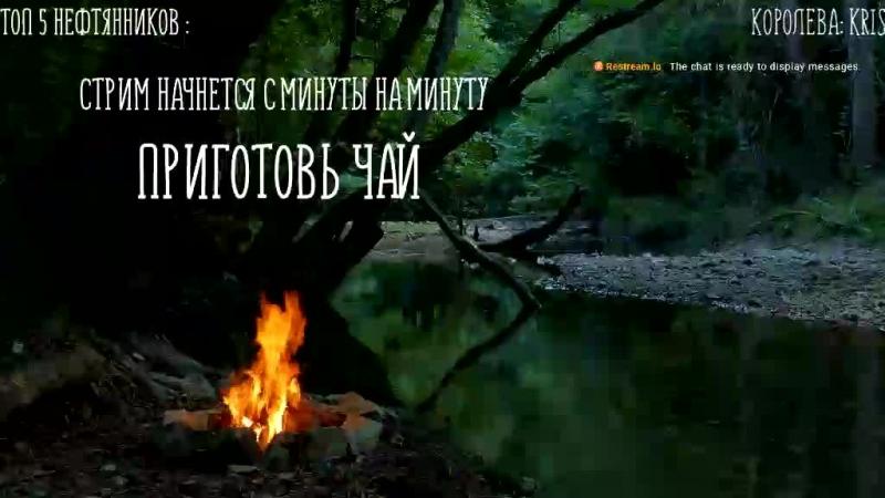 Саша Бочков live via