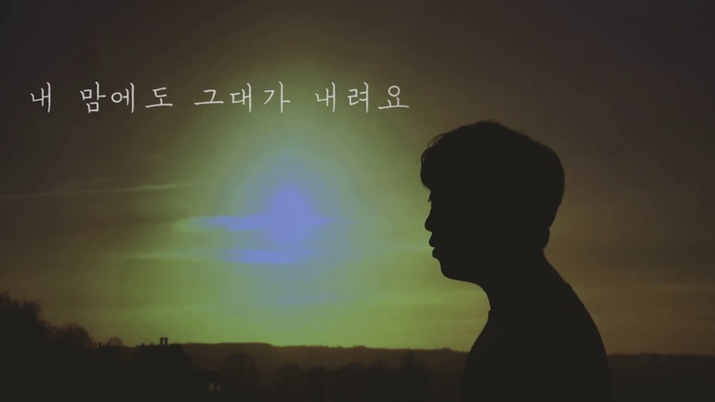 MAKTUB - 내게 넌 (Feat. 이라온)
