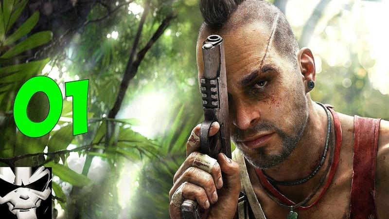 Прохождение Far Cry 3 Часть 1 Знакомимся с Васькой