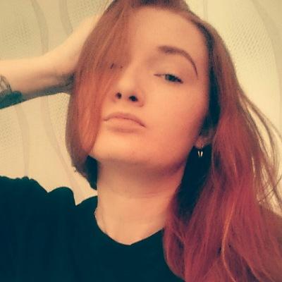 Анастасия Мерзлякова