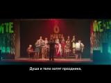 Вадим Галыгин и гр. Ленинград - 8 Марта