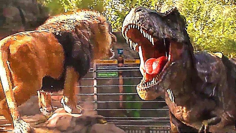 T-Rex VS Lion JURASSIC WORLD 2 Bande Annonce (NOUVELLE, 2018)