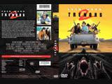 Tremors II Aftershocks Дрожь земли 2 Повторный удар (1996)