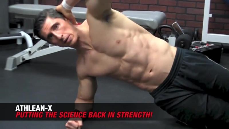ТРЕНИРУЕМ ПРЕСС ДОМА - упражнение на косые мышцы