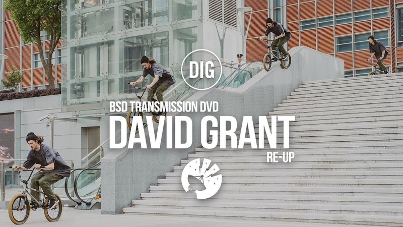 Re-Up: BSD 'Transmission' DVD - David Grant