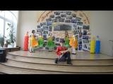 Танец на День учителя!