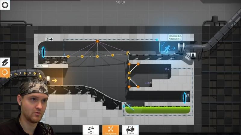 [ViteC ► Play] МОСТОВИК - ЗАТЕЙНИК ► Bridge Constructor Portal |3|