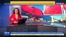 Новости на Россия 24 • Нелюбовь Звягинцева получила приз жюри Каннского фестиваля