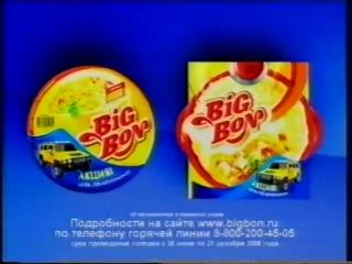 staroetv.su / Анонсы и реклама (DTV-Viasat, 01.09.2006) (2)